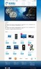 多樂潛水 / iR cart 線上購物車 (Design & Coding)