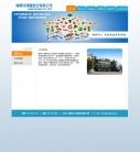 隆興冷凍廠 / ideaRipple CMS (Design & Coding)