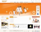 Osstem / ideaRipple CMS (Coding)