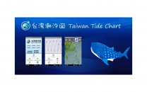 Taiwan Tide / Android APP (Design & Coding)